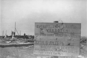 A sign at the entrance to the Maly Trostinets concentration camp.jpg