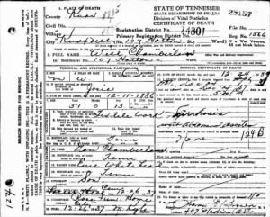 William Harvey Chamberlain 1937 TN Death Cert.jpg