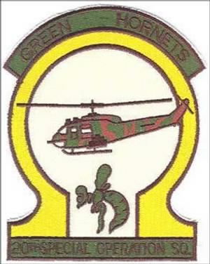 Green Hornet Insignia Patch.jpg